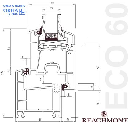Профиль Reachmont ECO 60